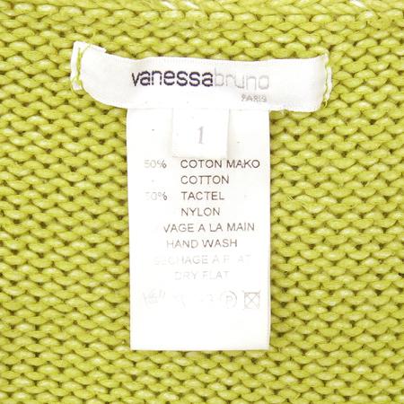 Vanessabruno(바네사브루노) 옐로우컬러 가디건 [강남본점] 이미지5 - 고이비토 중고명품
