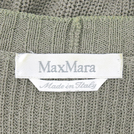 Max Mara(막스마라) 그레이컬러 롱 가디건 이미지5 - 고이비토 중고명품