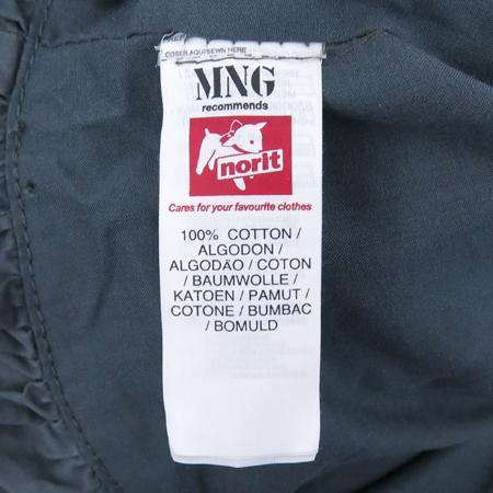 MNG(망고) 블루그린컬러 스커트