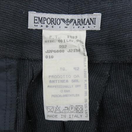 Emporio Armani(엠포리오 아르마니) 그레이컬러 정장 바지