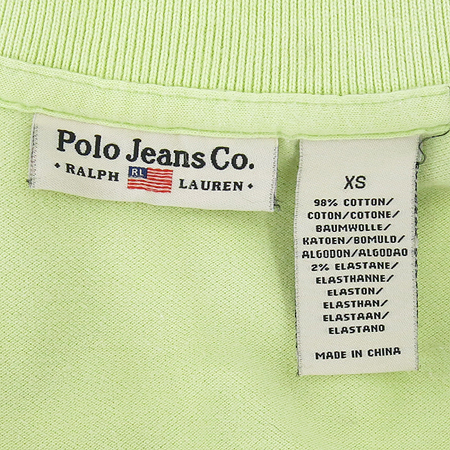 Polo Jeans(폴로 진스) 그린컬러 카라 반팔 티