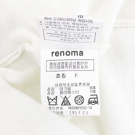 RENOMA(레노마) 화이트컬러 나시