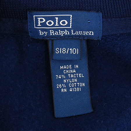 Polo Ralphlauren(폴로) 아동용 네이비컬러 집업 가디건