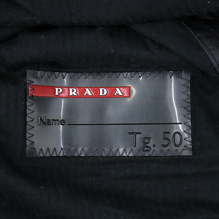 Prada(프라다) 블랙컬러 점퍼 (벨트set)