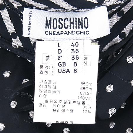 Moschino(모스키노) 블랙컬러 도트 원피스