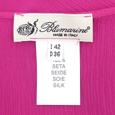 Blumarine(블루마린) 핑크컬러 실크 원피스 (슬립set)