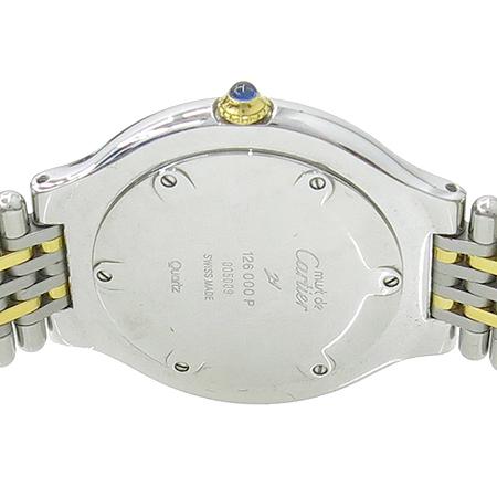 Cartier(까르띠에) 21세기 2줄 콤비 쿼츠 남성용 시계