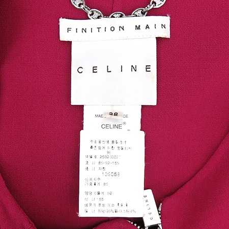 Celine(셀린느) 핫핑크컬러 리넨혼방 집업 자켓, 스커트 세트