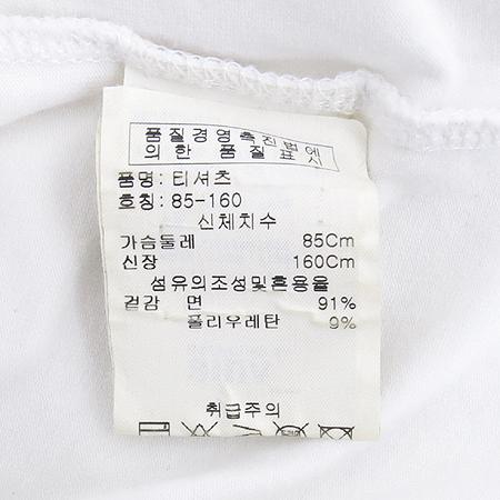 Moschino(모스키노) 화이트컬러 프린팅 반팔 티 [인천점]