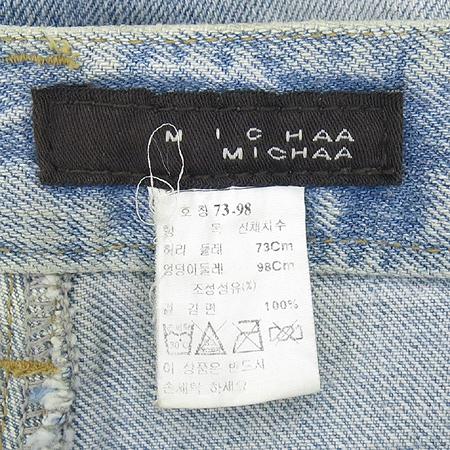 MICHAA(미샤) 연청바지