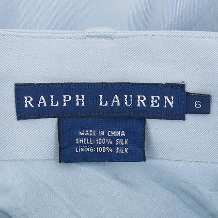 Polo Ralphlauren(폴로) 스카이블루컬러 실크 스커트 (벨트SET)