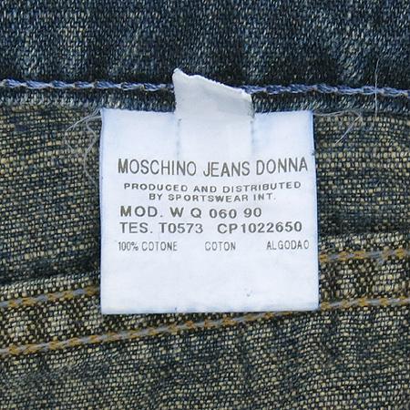 Moschino(모스키노) 스타 청바지