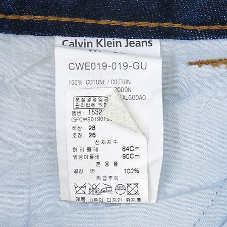 Calvin Klein(Ķ��Ŭ����) û��ĿƮ