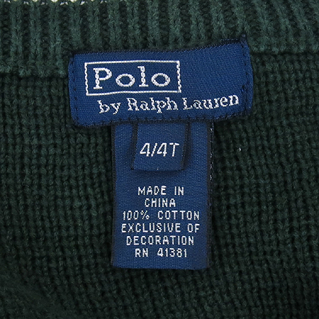 Polo Ralphlauren(폴로) 아동용 딥그린컬러 집업 가디건