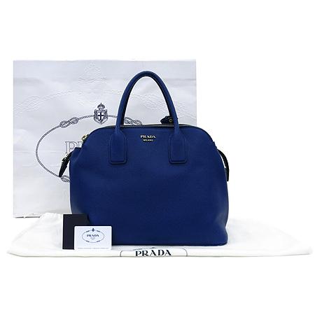 Prada(프라다) BN2560 사피아노 금장 로고 장식 토트백 [압구정매장]