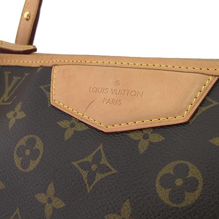 Louis Vuitton(루이비통) M41232 모노그램 캔버스 에스트렐라 MM 2WAY [미아현대매장] 이미지4 - 고이비토 중고명품