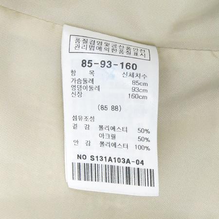 SATIN(사틴) 베이지컬러 비즈장식 자켓 이미지5 - 고이비토 중고명품