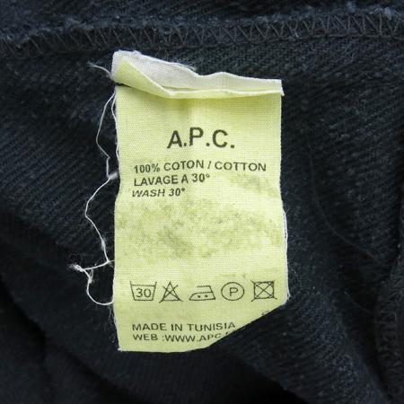 APC(아페쎄) 블랙컬러 나시 원피스