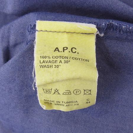 APC(아페쎄) 네이비컬러 나시 원피스