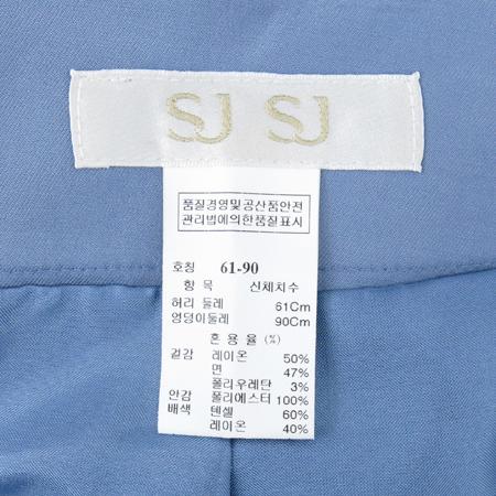 System(시스템) 스카이블루컬러 치마바지