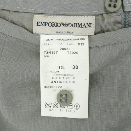 Emporio Armani(엠포리오 아르마니) 그레이컬러 스커트