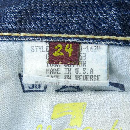 Seven Jean(세븐진) 퍼 7부 청바지