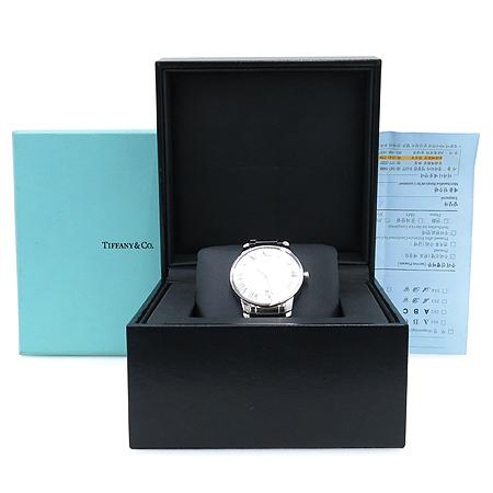 Tiffany(티파니) ATLAS DOME(아틀라스 돔) 남성용 스틸 시계 [동대문점]