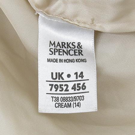 MARKS & SPENCER(막스엔스펜서) 연핑크컬러 니트 자켓