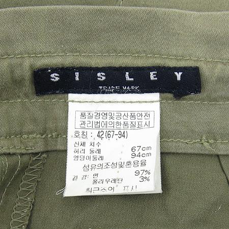 Sisley(시슬리) 카키컬러 스커트