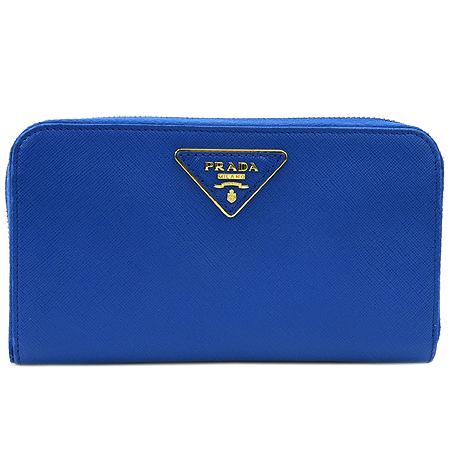 Prada(프라다) 1M0506 코발트 블루 사피아노 집업 장지갑