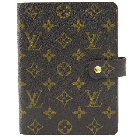 Louis Vuitton(루이비통) R20105 모노그램 캔버스 미디엄링 아젠다 다이어리