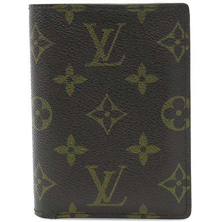 Louis Vuitton(루이비통) M61731 모노그램 캔버스 트리폴드 반지갑