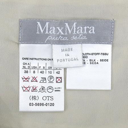 Max Mara(막스마라) 페이즐리패턴 실크 나시 원피스 (속슬립 / 허리끈SET)