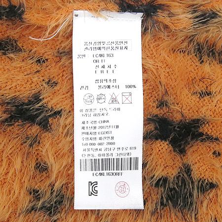 EGOIST(에고이스트) 오렌지컬러 스타패턴 니트 이미지5 - 고이비토 중고명품
