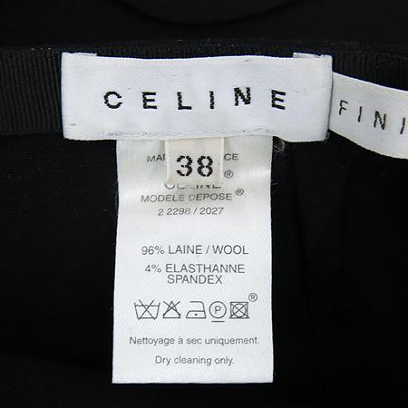 Celine(셀린느) 블랙컬러 정장
