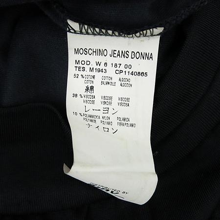 Moschino(모스키노) 블랙컬러 후드 집업 가디건
