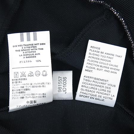 Adidas(아디다스) 블랙, 핑크컬러 져지