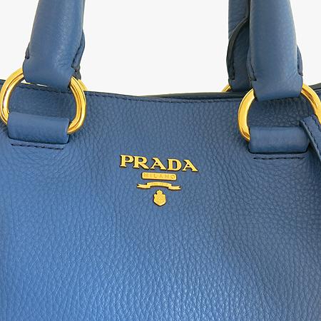 Prada(프라다) BN1713 VIT.DAINO 소프트카프스킨 레더 금장로고 토트백 + 숄더스트랩 [일산매장]