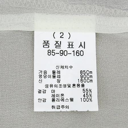 LYNN(린) 마혼방 반팔 원피스
