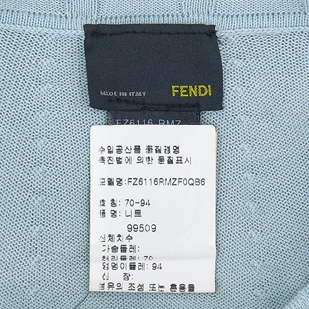 Fendi(펜디) 민트컬러 니트 이미지5 - 고이비토 중고명품