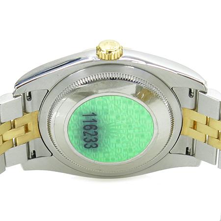 Rolex(로렉스) 116233 DATEJUST(데이저스트) 18K 골드 콤비 남성용시계 이미지5 - 고이비토 중고명품