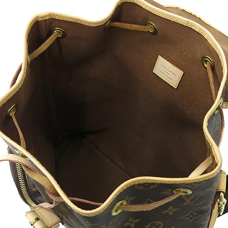 Louis Vuitton(루이비통) M40107 모노그램 캔버스 보스포어 백팩 [압구정매장]
