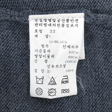 ON&ON(온엔온) 그레이, 블랙컬러 리본 가디건