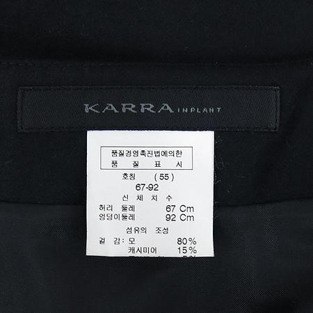 KIRARA(키라라) 블랙컬러 캐시미어혼방 H라인 스커트