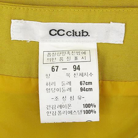 CC club(씨씨클럽) 엘로우컬러 H라인 스커트
