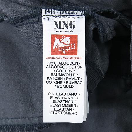 MNG(망고) 그레이컬러 자켓