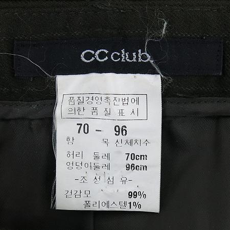 CC club(씨씨클럽) 카키컬러 스트라이프 정장