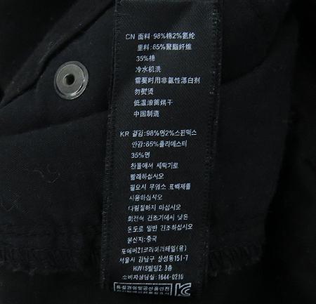 FOREVER21(포에버21) 블랙컬러 반바지