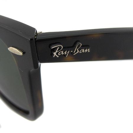 RAY-BAN(레이벤) RB2140 WAYFARER 호피 뿔테 선글라스 [미아현대매장]