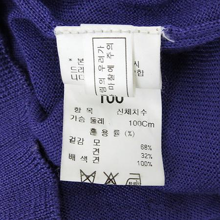 Time(타임) 옴므 퍼플컬러 실크혼방 가디건 (배색:실크100)